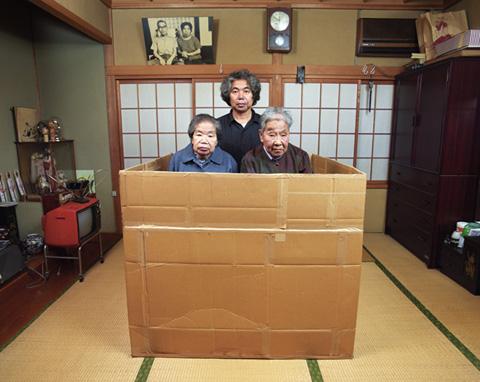 TatsumiOrimoto